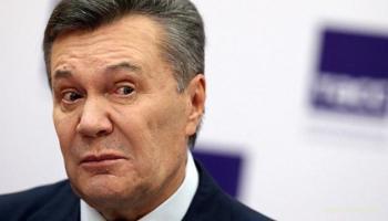 Пребывание Виктора Януковича на РФ незаконно, пора домой ?✔