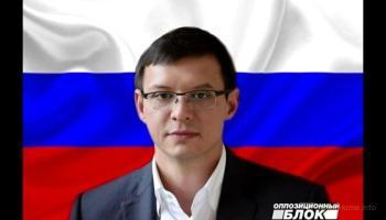 Мураев предал своих, заработав на Вилкуле $10 млн
