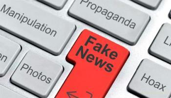 ФСБ создало липовый немецкий сайт, и ссылаются на этот «источник»