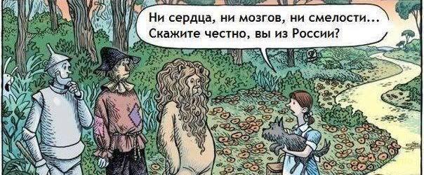 Россиян предупредили об ухудшении жизни. Официально