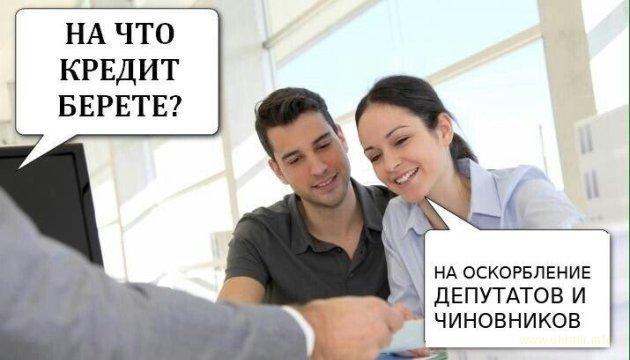 ВШЭ предупредила: Россия погружается в рецессию