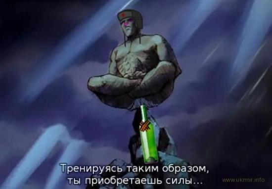Патологоанатомический эпикриз: Россияне, бегите, спасайте детей, не дайте себя сожрать