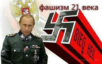 Польша — РФ: на 80-летие начала войны агрессоров не приглашают
