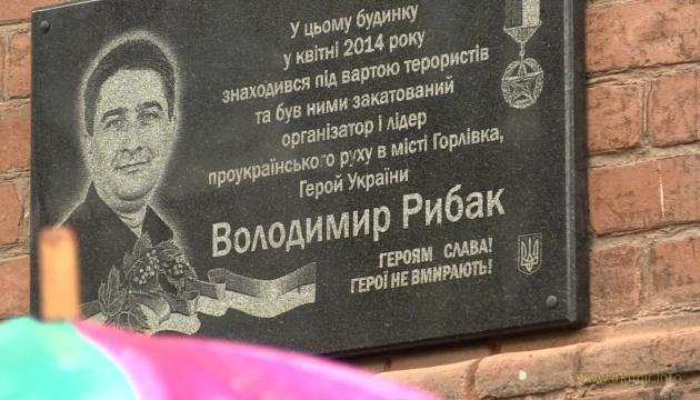 Вдова Героя Украины В. Рыбака обвинила Тимошенко в циничной лжи