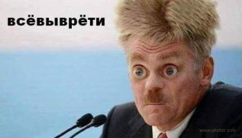 Центробанк России удвоил прогноз оттока капитала