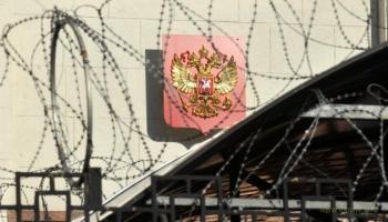 США готовят санкции для пяти российских банков