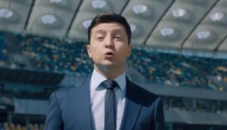 Зеленский и его команда комфортно себя чувствуют только лишь в рамках ТВ формата