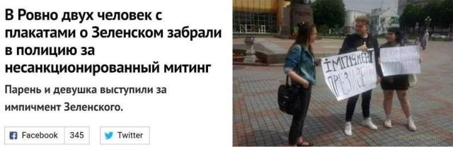 Поліцаї переплути законодавство російське з україїнським?