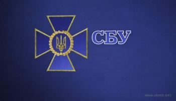 Россиянка с о связями в ФСБ чуть не получила работу в Минобороны