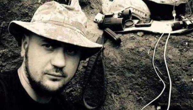 Наемники передали Украине тело морпеха в мешке с надписью «УКР»