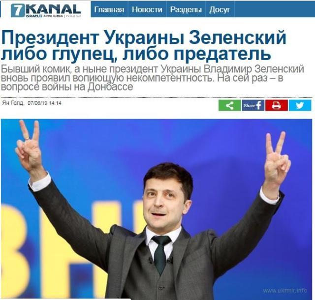 Сподіваюся, що розведення сил у Станиці Луганській стане каталізатором для подальших кроків щодо мирного врегулювання на Донбасі, - Сайдік - Цензор.НЕТ 6723