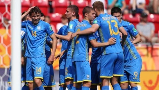 Україна – чемпіон світу з футболу!!! Вітаю всіх українських вболівальників!