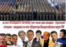 Верховна Рада: непрофесійне болото з щурами + прокремлівська і проєвропейська опозиція