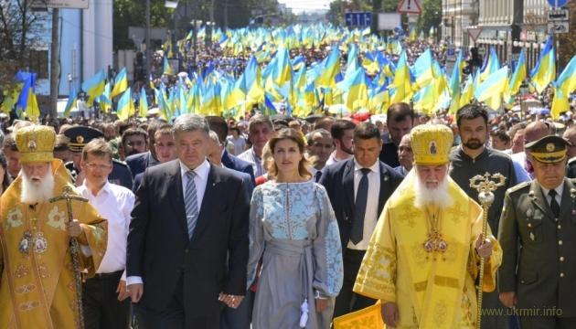 ПЦУ проведе свою першу Українську Хресну ходу. Приєднуйтеся до святкування Хрещення Руси-України!