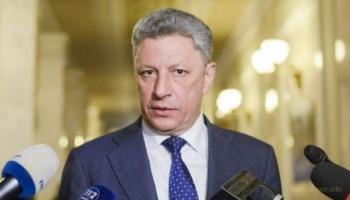 Юрия Бойко пригласили в Крым