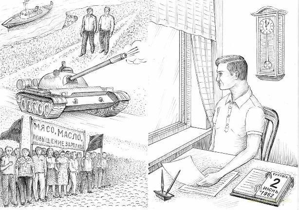 Правда о Новочеркасском расстреле 1962 года