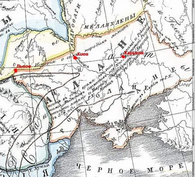 Роксолания. Карта 1822 года, свидетель истории в пользу Украины.