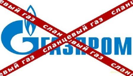 Турция в 14 раз сократила потребление газа из РФ