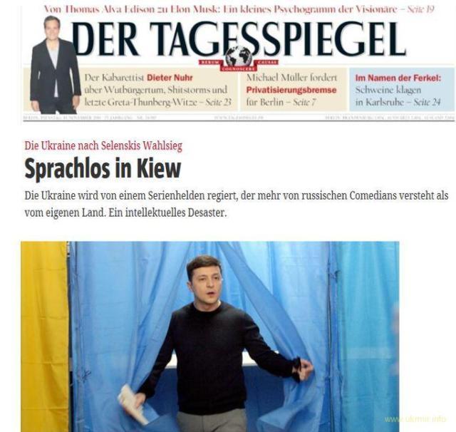 Украиной правит герой сериалов, который понимает российских комиков лучше, чем собственную страну, - пишет немецкое издание Die Tageszeitung
