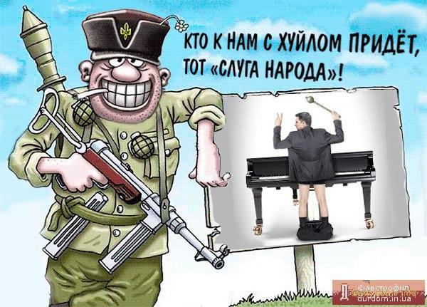 """Гасло слуг Кремля: """"Ганьба захисникам – слава дезертирам!"""""""