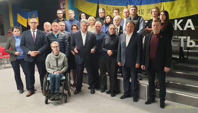 Заява фракції «Європейська Cолідарність» щодо політичних переслідувань та обмежень свободи слова в Україні