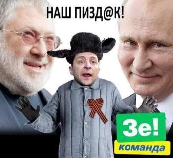 Импорт электроэнергии с РФ разрушает угольную промышленность