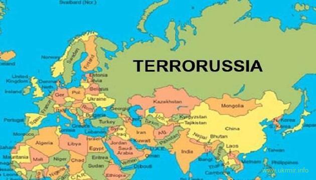 Комитет Конгресса США одобрил билль о признании России спонсором терроризма