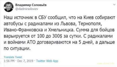 Пропагандисты РФ просят не мешать Зеленскому капитулировать