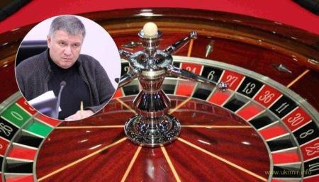 Аваков является главой игорного бизнеса в Украине — прокуратура