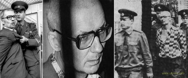 Как советская система родила маньяка Чикатило