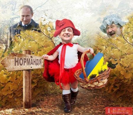 Зеленский, как и Янукович, не понимает зачем собираться на Майдане? Я тебе отвечу, Вова