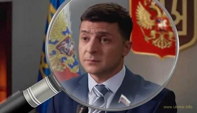 Зеленский мотался в Оман на встречу с кремлевскими врагами Украины