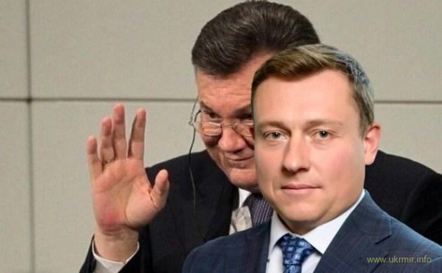 Так хто в Україні Президент - Зеленський чи Янукович?