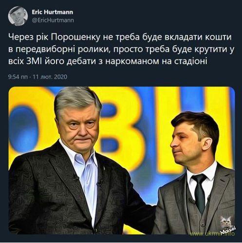 Петро Порошенко, незважаючи на спротив зеленої плісняви, візьме участь в Мюнхенській конференції