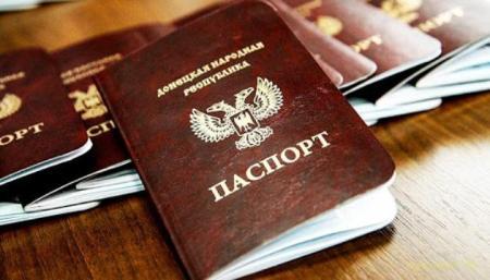 Владельцы паспортов РФ не смогут принимать участие в выборах на Донбассе