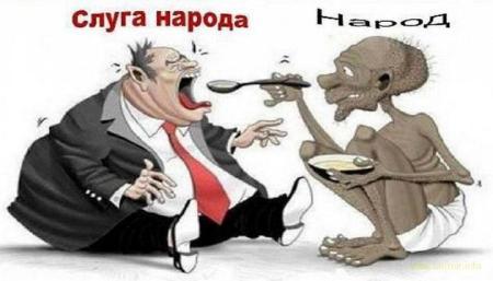 ВР готовится рассмотреть «важнейший» вопрос - снятие ограничений на зарплату чиновникам