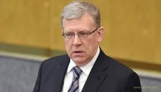 На РФ глава Счетной палаты предрекает тотальную нищету
