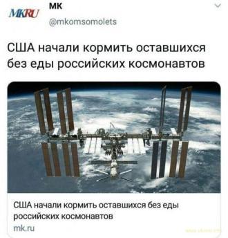 Мечты о величии России всегда заканчиваются талонами на хлеб