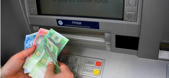 ФГВФО намагається повернути 2,5 тис. банківських терміналів