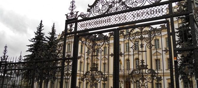 В Україні дуже небезпечно інвестувати в незавершене будівництво