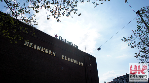 하이네켄 양조장 - 하이네켄 맥주의 역사와 제조방법 등을 멋지게 전시해 놓은 하이네켄 박물관
