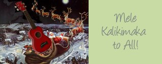 Christmas Time's a Comin': Revisited