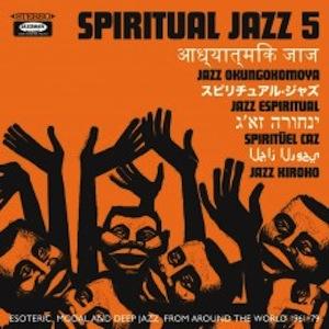 spiritual-jazz-5