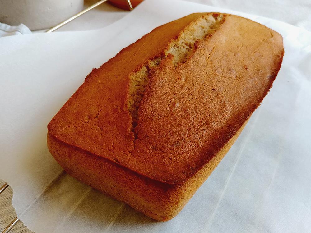 Banana bread sans fodmap