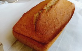 Banana bread sans fodmap