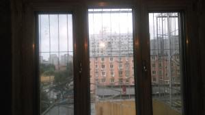 eingebautes Fenster