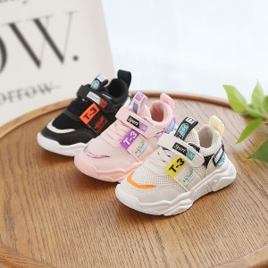 Wholesale kids sports shoes Boys and Girls