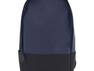 ullrichstore.com Rains City Backpack
