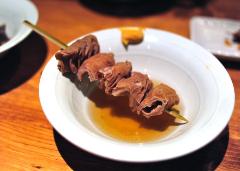 Meat Guts