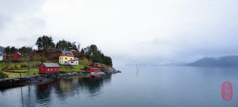 The Jondal ferry.